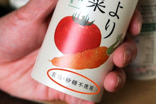 原材料は国産野菜とレモンだけなので、安心して飲めそう